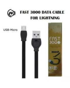Micro USB Charging Cable 3 Meters  NEW Black Color