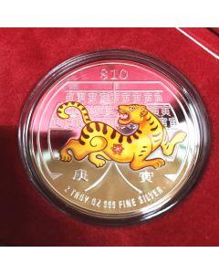 COIN SET-2010  LUINAR SERIES