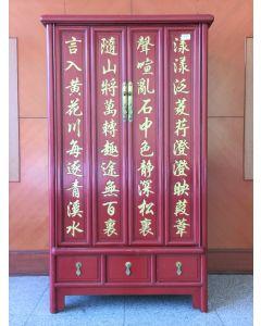 Phoebe Zhennan Wardrobe Chinese Cabinet