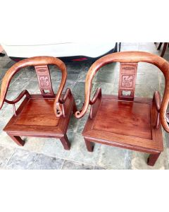 Ox Bow Rosewood Oriental Chair