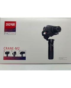 Zhiyun Crane M2 Gimbal