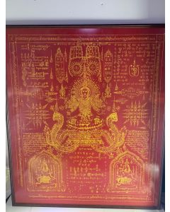 Thai Frame Amulet