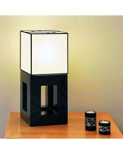 EUCLID Mai Home Desk Lamp