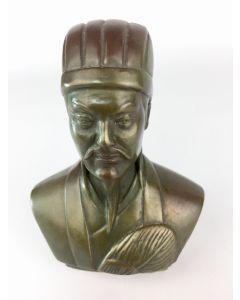 Bronze Bust Zu Ke Liang Sculpture