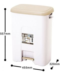 Sanko SA-2279 Pedal Dustbin, Light Brown, 48 L