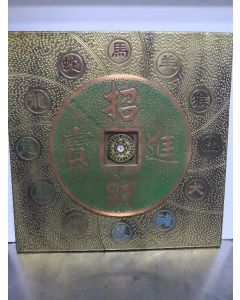 """FRAME ANCIENT CHINESE COMPASS LUOPAN 20""""X20"""""""