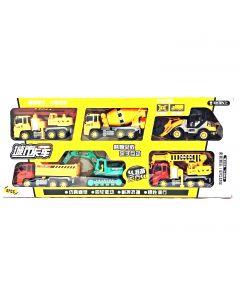 Construction Vehicle Toy Set