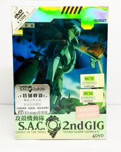 DVD BOX SET-JAP/4PCS