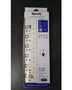 NUSHI 6-WAY EXTENSION SOCKET