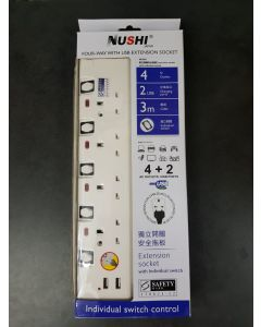 NUSHI 4-WAY WITH USB EXTENSION SOCKET